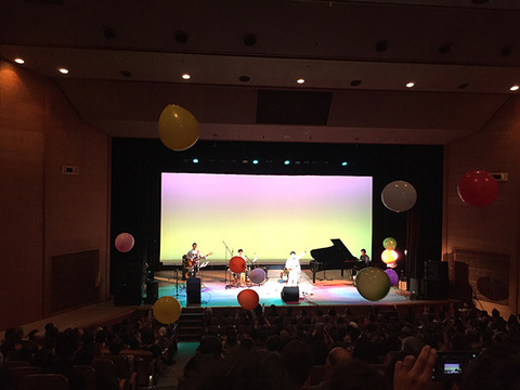 kyas-concert1.jpg