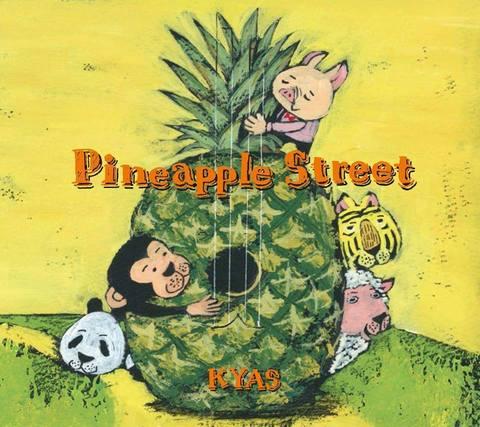 kyas-pineapple-street.jpg