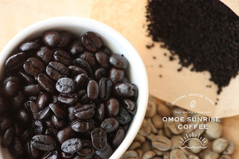 omoesunrise_coffee-image.jpg