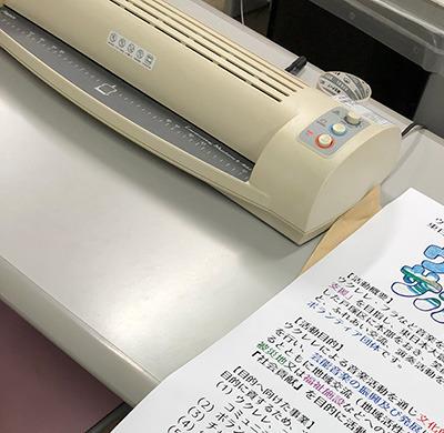 omusubi01.jpg
