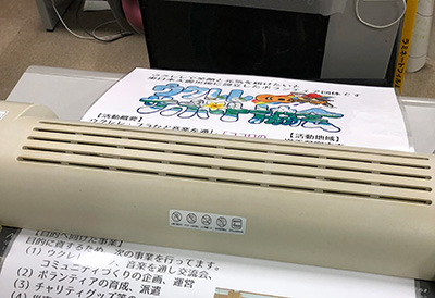 omusubi03.jpg