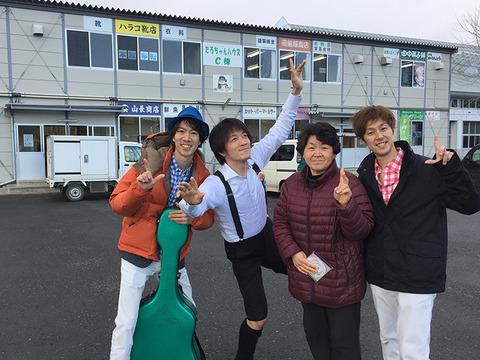 tarochan-house201703.jpg