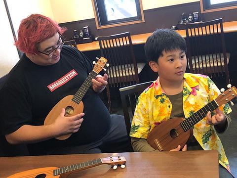ukulele-lesson.jpg