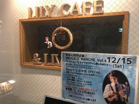 yoshidamachi05.jpg